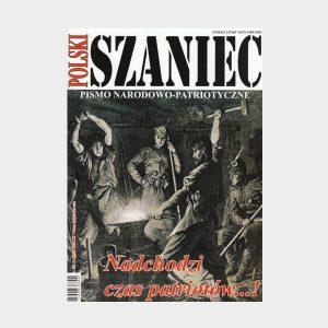 Polski Szaniec 1/2009
