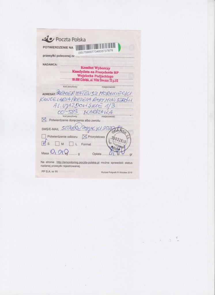 potwierdzenie wysłania pisma do Premiera